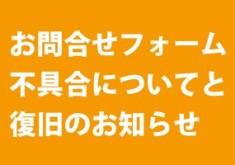20170810_01
